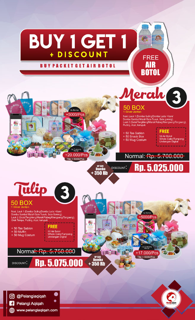 Paket Aqiqah Merah dan Tulip 3 Pelangi Aqiqah 2020